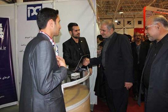 نمایشگاه چاپ و بسته بندی و تبلیغات -مشهد مقدس