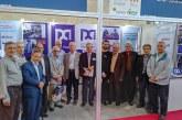 نمایشگاه چاپ بسته بندی-تهران