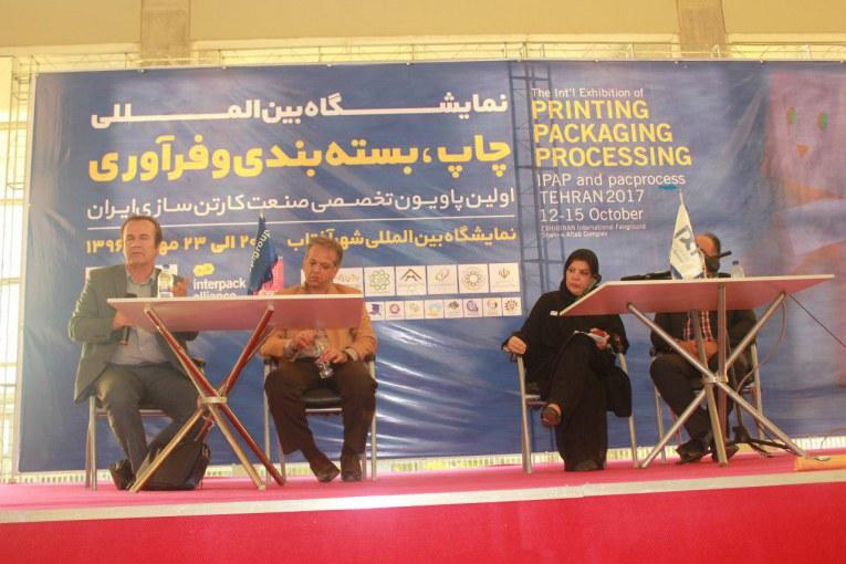 سمینار نقش رسانه و تبلیغات در توسعه بازار چاپ و بسته بندی