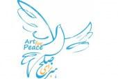 اهدای نشان صلح فرشید مثقالی به پوستر برگزیده «هنر برای صلح»