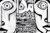 نمایش «مدهآ» در سالن مستقل تهران روی صحنه میرود
