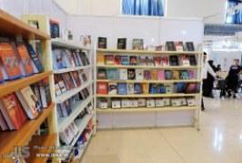 ۹۰ درصد بودجه یارانه کتاب در نمایشگاه ایرانفارماجذب شد