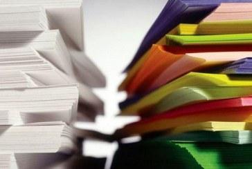 """مدیرکل دبیرخانه مرکزی نهاد ریاست جمهوری: ۲۹ دی """"روز بدون کاغذ"""" در نهاد ریاست جمهوری نامگذاری شد"""