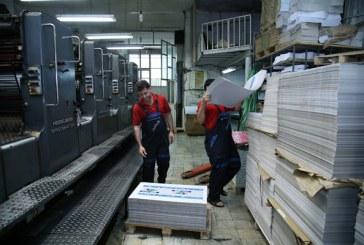 سامانه تأمین کاغذ یارانهای به زودی فعالیت خود را آغاز میکند: