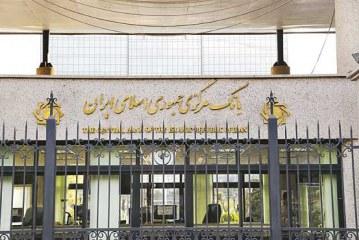 اهمال بانک مرکزی در پرداخت ارز به واردکنندگان کاغذ/ وزیر ارشاد پیگیر ماجرا