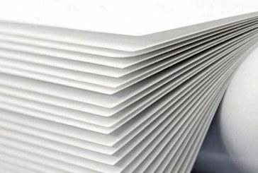 گرانی و کمبود کاغذ، زنگ خطری برای افزایش بیکاری در حوزه روزنامه نگاری