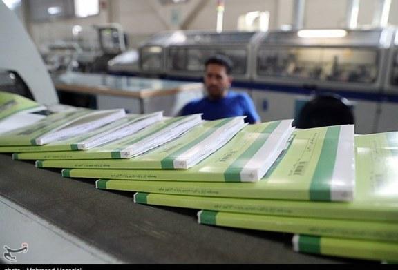 وزیر آموزش و پرورش: مشکل کاغذ و تجهیزات چاپ کتابهای درسی حل شد