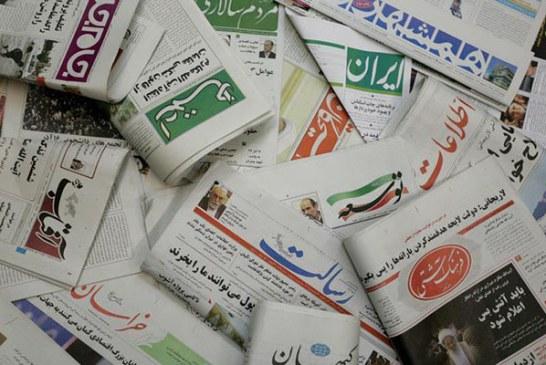 مرگ تدریجی مطبوعات ایران