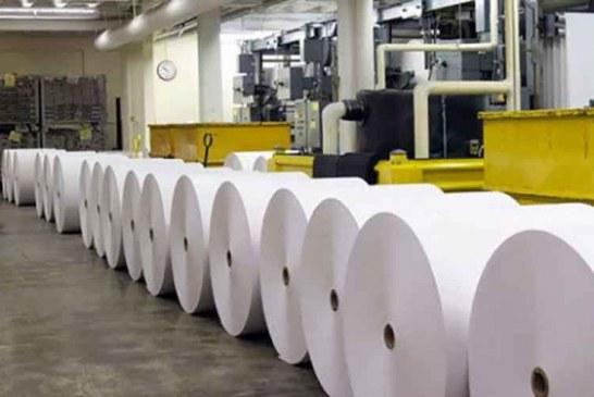 انبارهای کاغذ متزلزل
