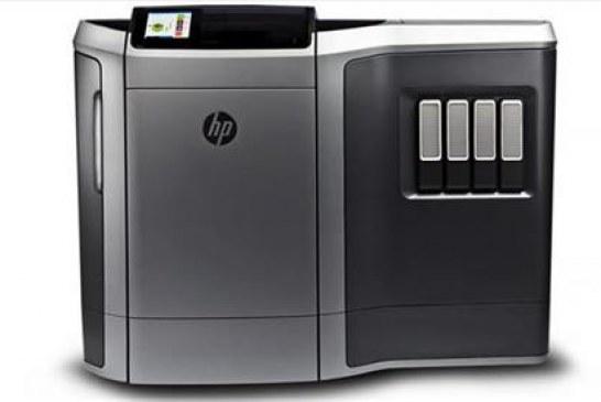 HP با مشتریان، برنامه ها و شرکای جدید به تولید چاپ سه بعدی سرعت می بخشد