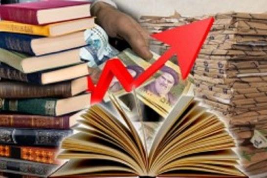 افزایش ۲۱۴درصدی قیمت کاغذ در یکسال