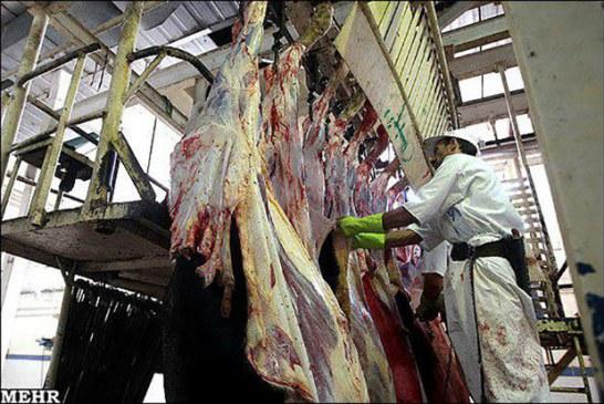احداث کشتارگاه صنعتی منطقه آزاد ارس برای بسته بندی محصولات گوشتی