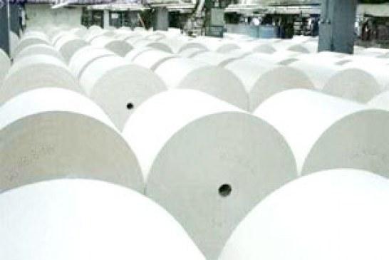 مچالهشدن صنعت کاغذ