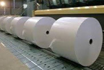 کاغذ تحریر سه برابر قیمت ابتدای سال ۹۷ شد! / کاهش تیراژ روزنامهها به دو تا شش هزار نسخه / تعطیلی شماری از نشریات شتاب گرفت