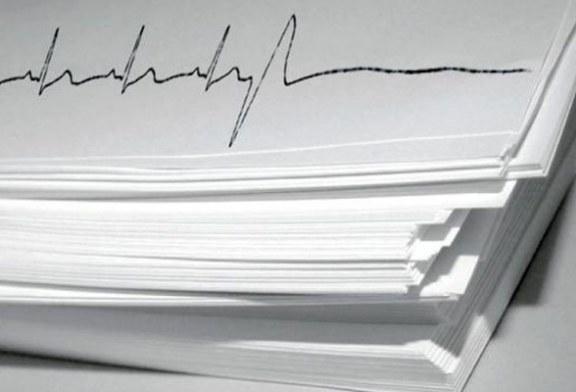 محدودیتهای صادرات کاغذ رفع می شود/هدفگذاری تولید مازاد بر نیاز