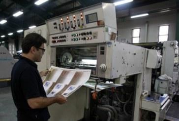 مشکلات مواد اولیه همچنان گریبانگیر صنعت کاغذ است: