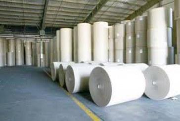 دومینوی تعطیلی واحدهای صنفی تولید کاغذ