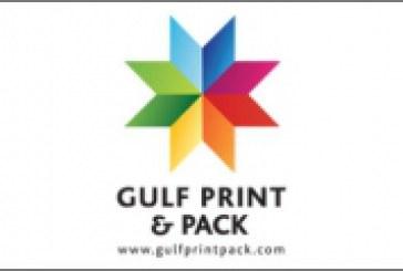 نمایش نسل جدیدزیراکس در نمایشگاه چاپ و بسته بندی دبی۲۰۱۹