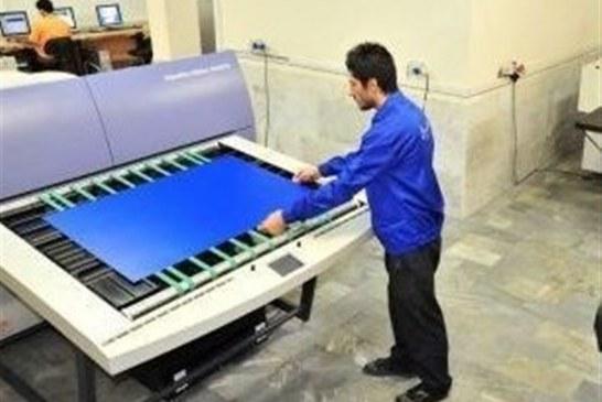 چاپخانهها در آستانه خاموشی/ بانک مرکزی حواله نکرد، زینکها را امارات خرید