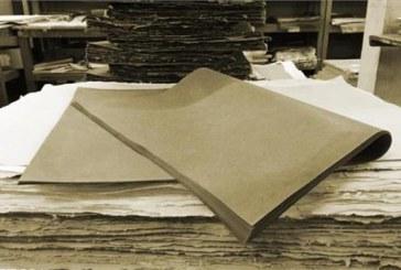 هشتمین نمایشگاه صنعت چاپ در مشهد برگزار می شود