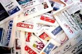 روزنامه های کاغذی در معرض تحولات دیجیتالی