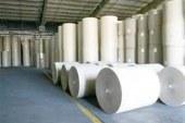 اهمیت صنعت چاپ و بسته بندی در توسعه صادرات ایران به عراق