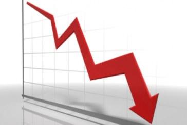 تدابیر وزارت فرهنگ و ارشاد اسلامی جواب داد/ کاهش قیمت کاغذ