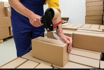 صنعت بستهبندی زیر تیغ گرانی مقوا