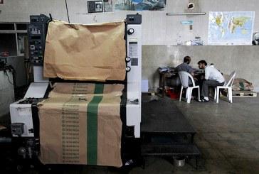 صد و پنجاه و سه چاپخانه در تهران تعطیل شده است
