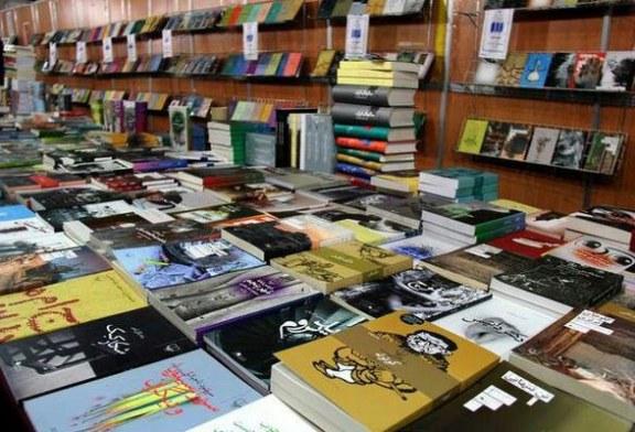 آسیب نمایشگاه کتاب به چرخه نشر/گرانی کاغذ تولید را نابود میکند