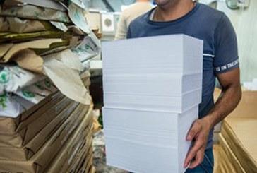 عبور قیمت کاغذ آزاد از مرز ۵۰۰ هزار تومان: