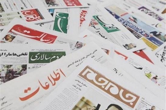 کاغذ «نشر» و «مطبوعات» همچنان مشمول ارز دولتی ۴۲۰۰ تومانی هستند