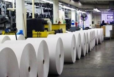 بحران کاغذ همچنان مطبوعات را تهدید میکند