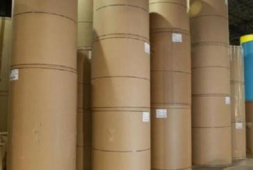 افزایش ۲۰ درصدی تولید کاغذ بستهبندی در سال گذشته
